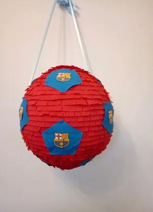 Пиньята мяч