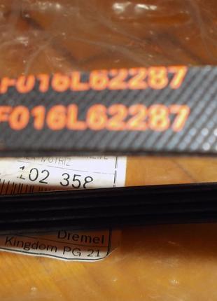 Приводной ремень Bosch Qualcast F016102358