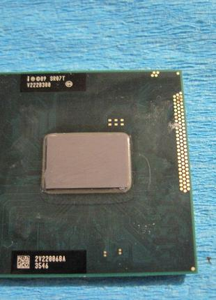 Процессор Intel Pentium B950 SR07T