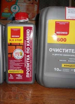 Неомид H2O Stop - Пропитка для камня