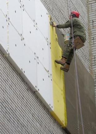 Утепление стен Квартир · Домов · Фасадов · Балконов КАЧЕСТВЕННО