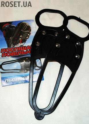 Ледоходы на 4 шипа, накладки для обуви антилед