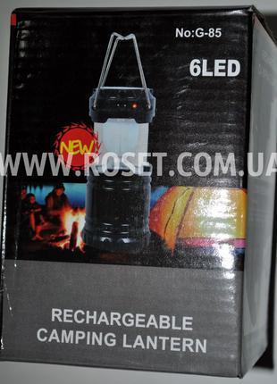 Туристическая кемпинговая лампа (фонарь) - Rechargeable Campin...