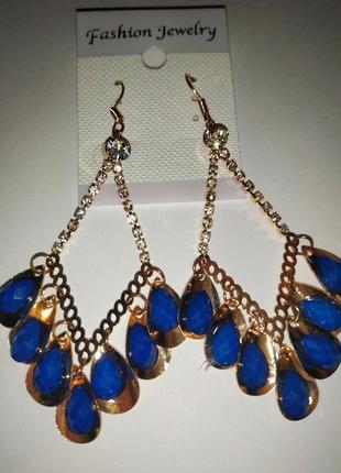 Серьги сережки золотистые с синими камнями цепочки