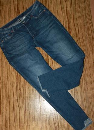 Модные джинсы с необработанными краями размер 40 -42