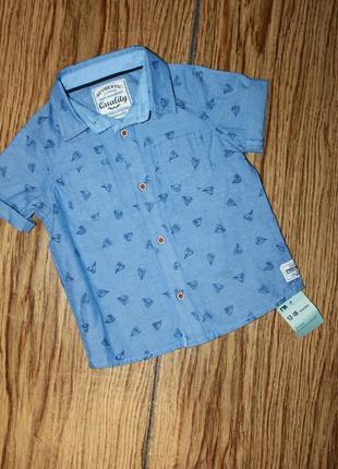 Рубашка на мальчика 12-18 месяца