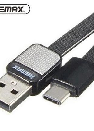 Дата-кабель Remax RC-044a Platinum Type-C
