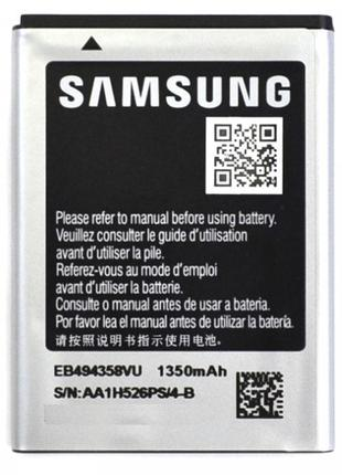 Аккумулятор Samsung S5830 Galaxy Ace, EB494358VU Оригинал