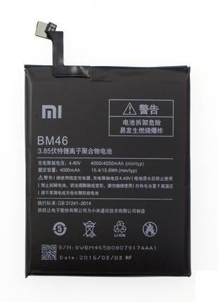 Аккумулятор Xiaomi BM46 для Note 3, Redmi Note 3, Redmi Note 3...