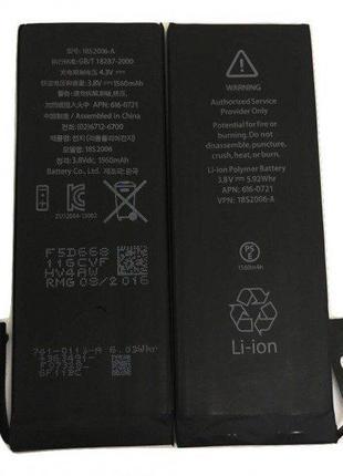 Аккумулятор iPhone 5 5G оригинал AAAA