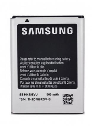 Аккумулятор Samsung S7500 Galaxy Ace Plus / EB464358VU оригина...