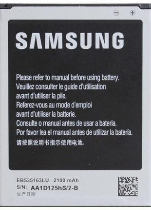 Аккумулятор Samsung i9082 Galaxy Grand / EB535163LU оригинал ААAA