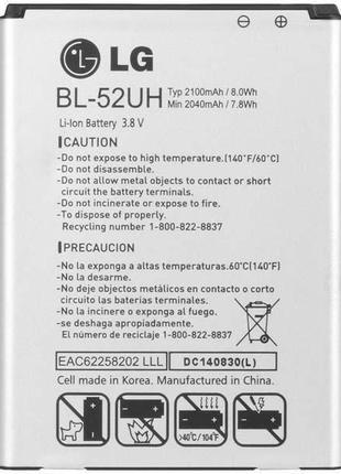 Аккумулятор LG L70 D325 / BL-52UH оригинал AAAA