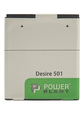 Аккумулятор PowerPlant HTC Desire 501 (BM65100) 2100mAh