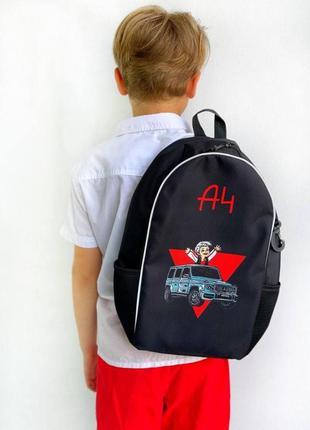 Рюкзак с ортопедической спинкой школьный портфель  влад а4