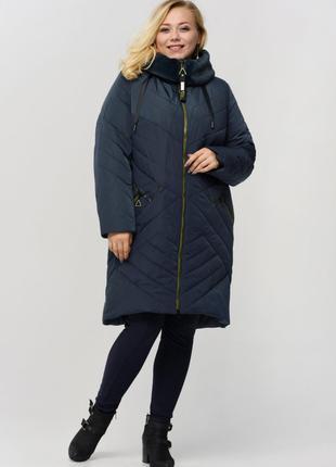 Зимняя куртка «Валерия» большого размера с 52 по 64