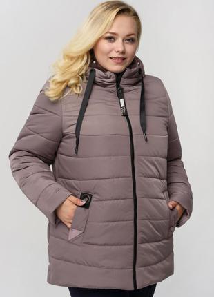 Зимняя куртка «Рая» большого размера с 52 по 64