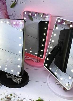 Зеркало с LED подсветкой прямоугольное