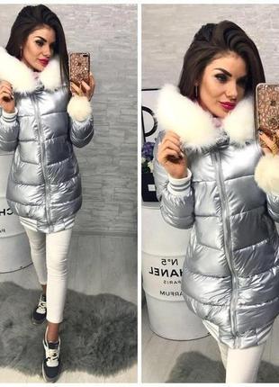 ✅ куртка с мехом матовое   серебро без меха