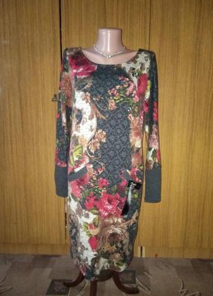 Теплое трикотажное платье с кармашками