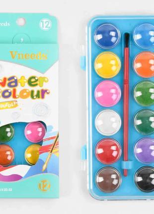 Краски акварельные М 45620 (288) 12 цветов