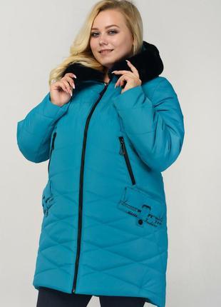 Зимняя куртка «Соня» большого размера с 52 по 66