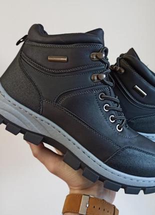 Sale черные зимние ботинки кроссовки мужские