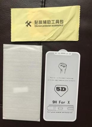 Защитное стекло на экран телефона iphone x