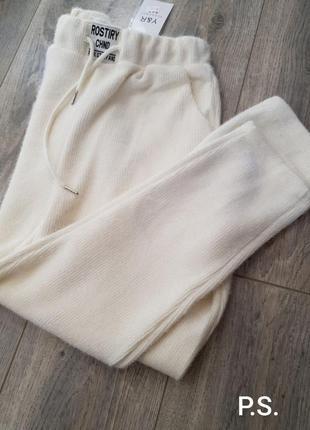 Тёплые пушистые уютные штаны повседневные в спортивном стиле с...