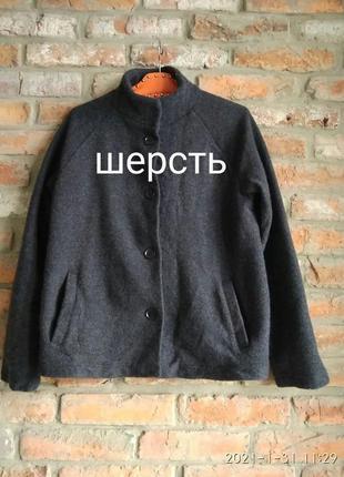 Шерстяной жакет куртка