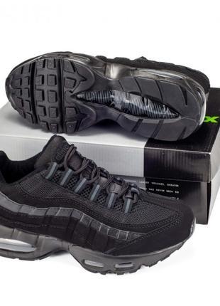 Nike Air Max 95 чорні