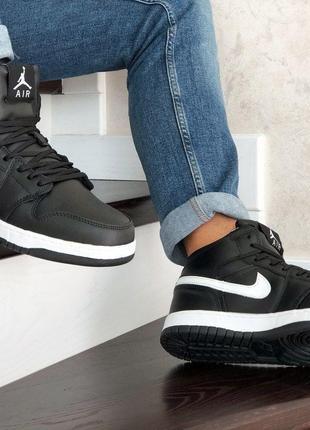 Nike Air Jordan 1 Retro (черно/белые) ЗИМА