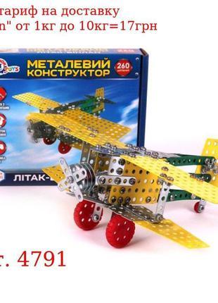 """Конструктор металл """"Самолет-биплан ТехноК"""" арт, 4791"""