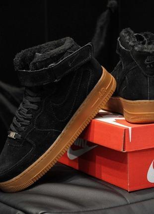 Nike Air Force High Suede (черные) ЗИМА