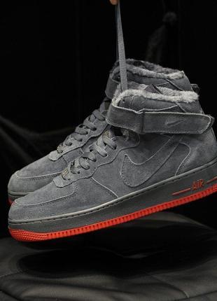 Nike Air Force Winter Grey (серые) ЗИМА
