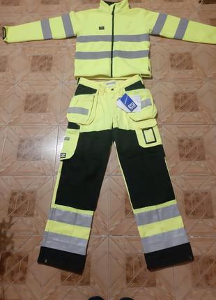 Робочий комплект штани і куртка
