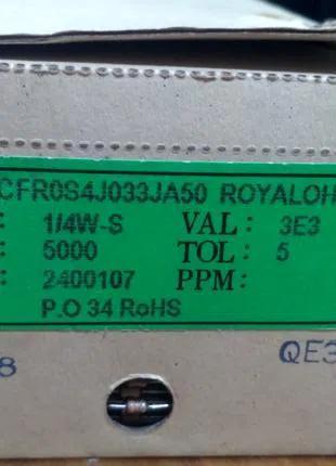 Резисторы выводные 3.3Ом 0.25W