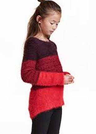 свитер кофта 9 - 10 лет нарядный травка девочке
