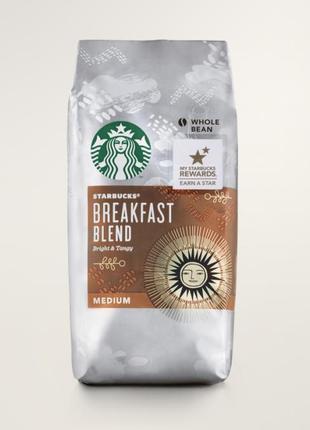 Кофе Старбакс