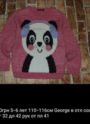 кофта свитер панда 5 - 6 лет девочке