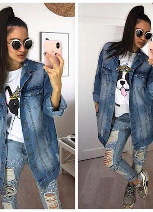 Удлиненная джинсовая куртка р.44-50