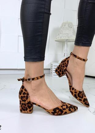 ❤  модные туфли в тигровый принт ❤