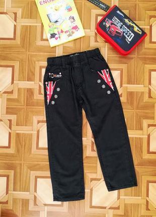 Хлопковые  брюки 6-7 лет