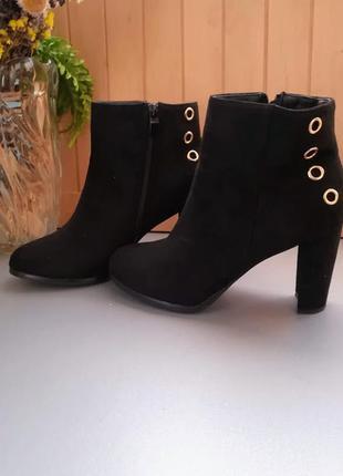 Шикарные осенние ботиночки