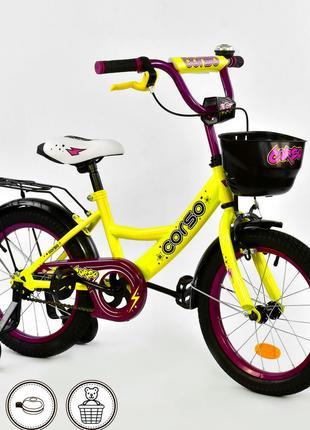 Велосипед 16 дюймов 2-х колёсный G-16740 с корзинкой, жёлтый