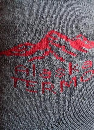 Мужские махровые носки три цвета. хорошее качество