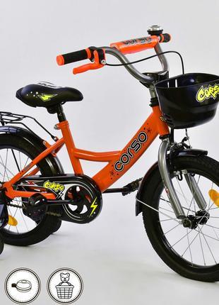 """Велосипед 16"""" дюймов 2-х колёсный G-16002 с корзинкой"""