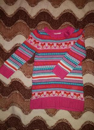 Удлиненный свитер платье с лисичками