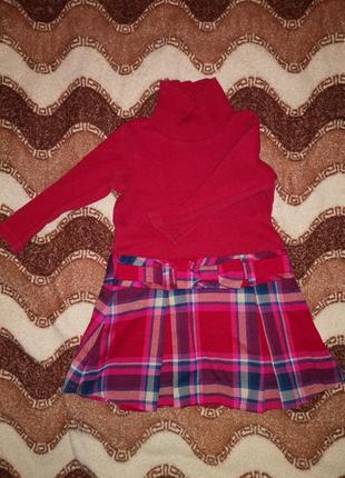 Платье комбинированное гольфом юбка в клетку