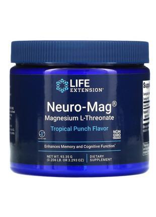 Life Extension, Neuro-Mag, магний L-треонат, 93 г